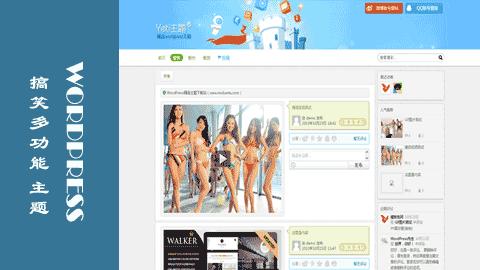 WordPress主题:Yeti1.9.2视频/博客多功能