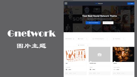 多用户分享图库WordPress图片主题–NRGnetwork