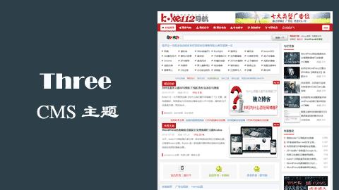 WordPress免费响应式CMS主题,导航主题-Three