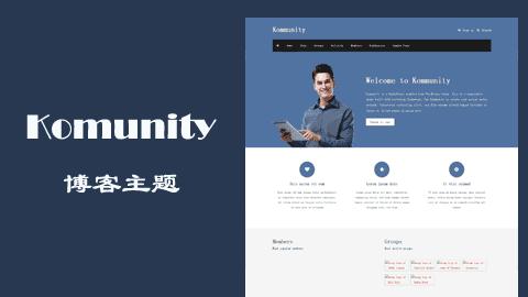 wordpress蓝色博客主题-Kommunity