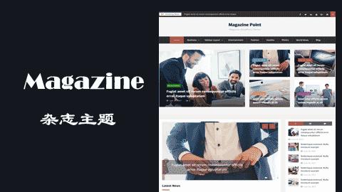 WordPress杂志主题:Magazine Point