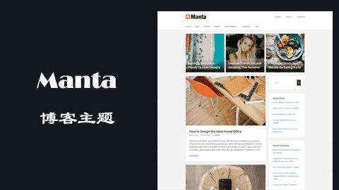 英文WordPress博客主题:Manta