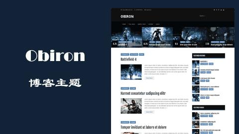 国外炫黑科技感wordpress主题-Obiron
