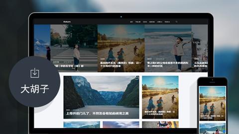 响应式WordPress博客、杂志主题,多种布局样式,功能强大,等你体验!